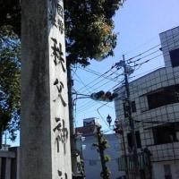 埼玉県秩父市・秩父ちょこっと歩き
