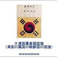 「朝鮮半島は中国の一部だった」意外と博識トランプ米国大統領