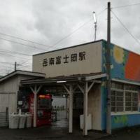 一番館(岳南富士岡 カレー屋さん)
