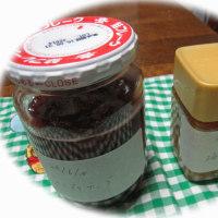 梅ジャムとイチゴジャム・・・カラスカレイの塩麹焼き、パブリカソース。