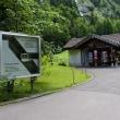 《手造の旅》スイス2017 七日目トゥルンメルバッハは地下の滝