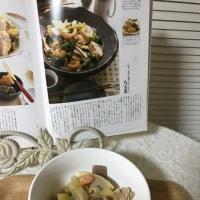 Hier soir,j'ai fait de la cuisine style Harumi Kurihara.