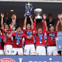 YBCルヴァンカップ2016決勝 浦和レッズが10年ぶりの国内タイトル獲得!