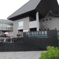 駒ヶ根・美術館