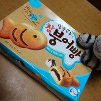 韓国のお土産 たい焼きのお菓子!