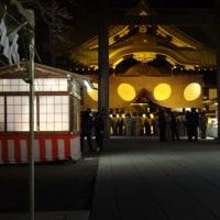 靖國神社 艦内神社