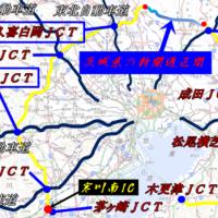 圏央道の茨城区間が明後日に開通するのでWPでガチ記事を!