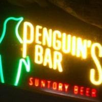 俺「Mash」が営(ヤ)る湘南の完全予約制のBar「Jerry's Bar」では、ホンモノのウイスキーを出しております!