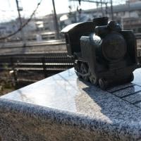 2月13日撮影 京都鉄道博物館にて その1