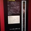 上野へ行きました