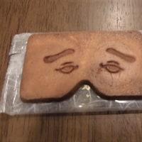 博多銘菓『 二〇加煎餅 』