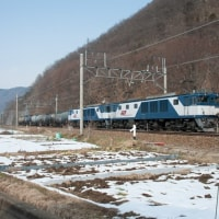 Electric Locomotive#147