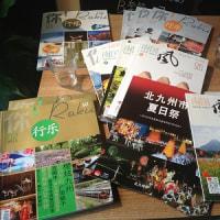 行楽(中国の訪日旅行紹介雑誌)読者会の様子