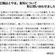 住民自治会便り64号 ピックアップ