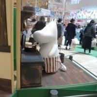 ムーミン村in阪急百貨店
