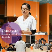 2016.12.10(土) アウトプット勉強会