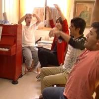 ラスパンティ大学の研修生と過ごした7日間【音楽療法】