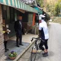 お花見サイクリング(続編)