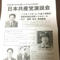 今日は唐津で日本共産党演説会