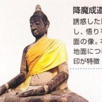 仏教(上座仏教での釈尊像)