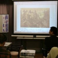 中国語による国際理解講座