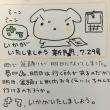 100日プロジェクトスタート予定!