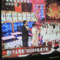 『第49回日本有線大賞』見ましたテレビ。
