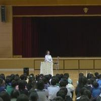 ドンキーズライブ IN 古知野北小学校
