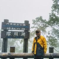 北海道の旅④