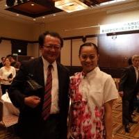 第4回全九州少年少女空手道選手権大会