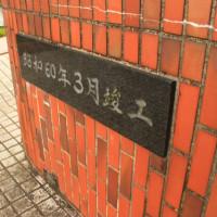 ふれあい橋 (群馬県)