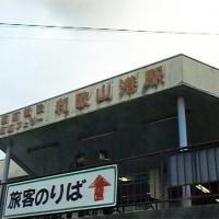 和歌山って行った事無いなぁ。【2】