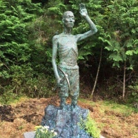 「サワラチャンの加計呂麻島日記-2017-02-07号」