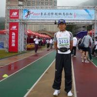 東呉大学24時間走の想い出