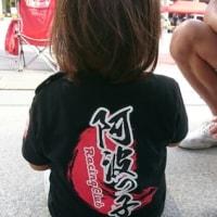 9月24~25日・神戸の旅