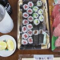 今日のホッピー  沼津魚がし鮨 テイクアウト