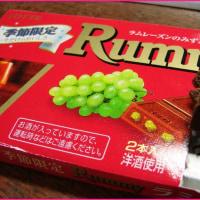 「Rummy(ラミー)」は金メダル。