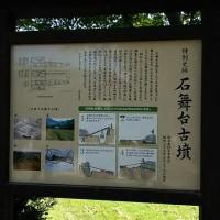 談山神社までツーリング