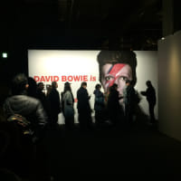 デヴィッド・ボウイ大回顧展を観てきました