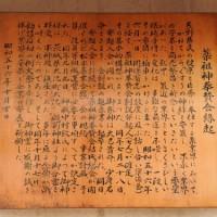 松本の城下町湧水群歩き回り 日の出の泉「薬祖水」