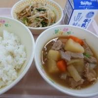 平成29年2月24日(金)給食
