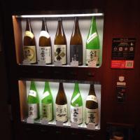 ★両国江戸 NORENで唎き酒をしました(^O^)/