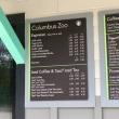 コロンバス動物園