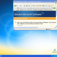 MicrosoftはIE 6とIE 7を同一マシンで動作可能にするためにVPCをを推奨しており忘備録