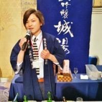 第8回、京都日本酒紀行地酒フェスタ