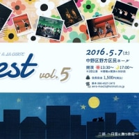 ���� Part65 ��Dance A Lacarte ��QUEST Vol.5�ɡ�