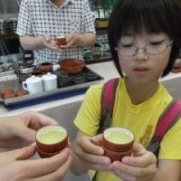 写真館を「No.787 プレ台湾(阿里山茶を買いに行ってきました)」に更新しました!