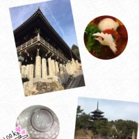 古都奈良へ その2