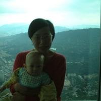 台湾:台北観光と世界一ののっぽビル101