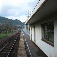 大岩(鳥取県)おおいわ